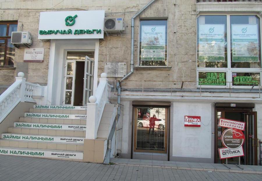 выручай деньги рассрочка кредиты банка санкт петербург физическим лицам