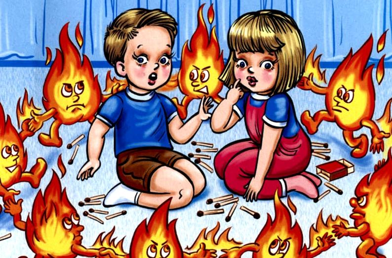 картинки на тему следите за огнем заколочены