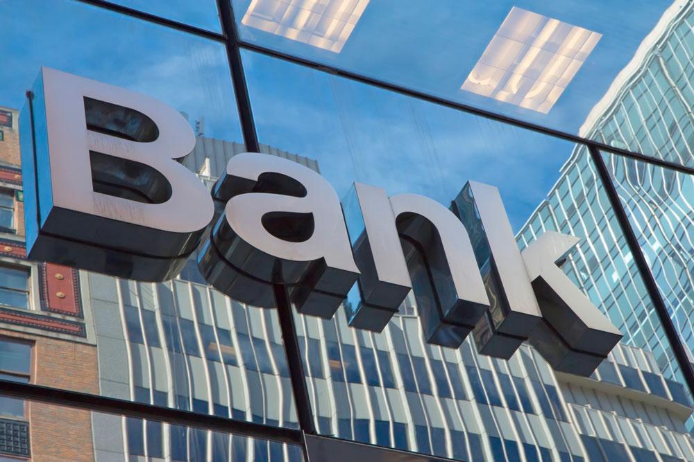 Картинка коммерческие банкинг