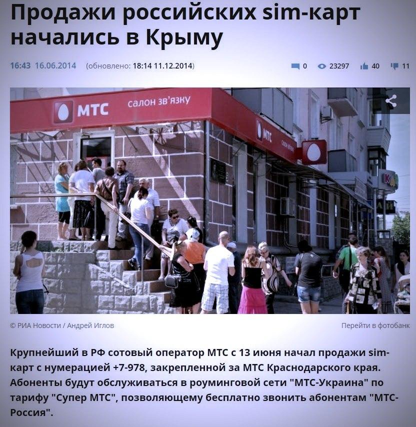 заказать бесплатные минуты на мтс украина
