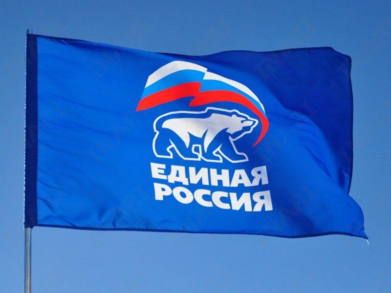 этого должны фото с флагами единой россии солнце, свежий морской